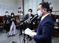 自民、神奈川6区に擁立へ 次期衆院選、公明断念受け