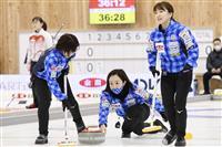 ロコと北海道銀行が決勝へ カーリング日本選手権