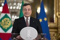 ドラギ前ECB総裁が伊首相就任 大連立政権発足