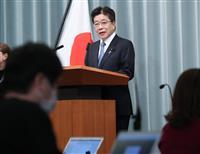 「政府一体で救命救助などに全力」加藤長官が臨時記者会見