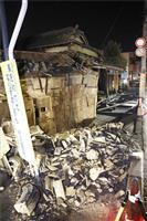 【動画】宮城、福島で30人以上の負傷者 震度6強、原発は異常確認されず
