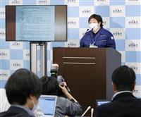 「東日本大震災の余震」気象庁 震源は太平洋プレート内部