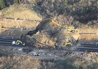 福島の常磐道での土砂崩れ 人的被害は確認されず