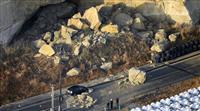 地震負傷者8県105人に 東北新幹線15日も区間運休