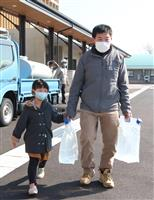 飲料水なく助かった 福島・桑折町で給水車配置