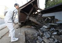 飛び散った瓦、傾く建物 福島県桑折町 被害続々