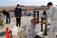 宮城県山元町で断水、避難所に給水車出動 「トイレ使えない」と住民