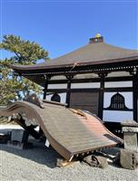 【動画】「コロナより怖い」…福島で寺院の屋根崩落、サーキットで土砂崩れ