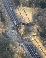 最大震度5弱の茨城、3人が負傷 原子力関連施設は被害なし