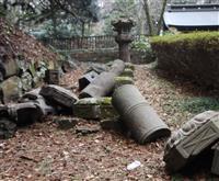伊達政宗の霊廟「瑞鳳殿」の石灯籠や墓石、約100基が倒壊