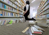 学校施設の地震被害129件 宮城・福島