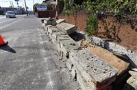 【動画】震源は南北40キロの断層 山元町で1432ガル 調査委「大震災の余震」