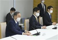 菅首相「2次災害に警戒を」