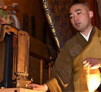 【御朱印巡り】「不死身」の武将・馬場信春が再建 山梨・北杜 自元寺