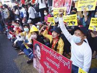 裁判所許可なく逮捕可能に ミャンマー国軍、法律停止