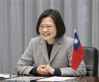 台湾の蔡英文総統がツイッターで支援メッセージ