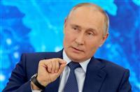 プーチン露大統領「対日交渉は憲法内で」 北方領土引き渡し否定か
