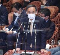 菅首相、ワクチン接種「17日に医療関係者への接種開始」「1日も早く国民に届けられるよう…