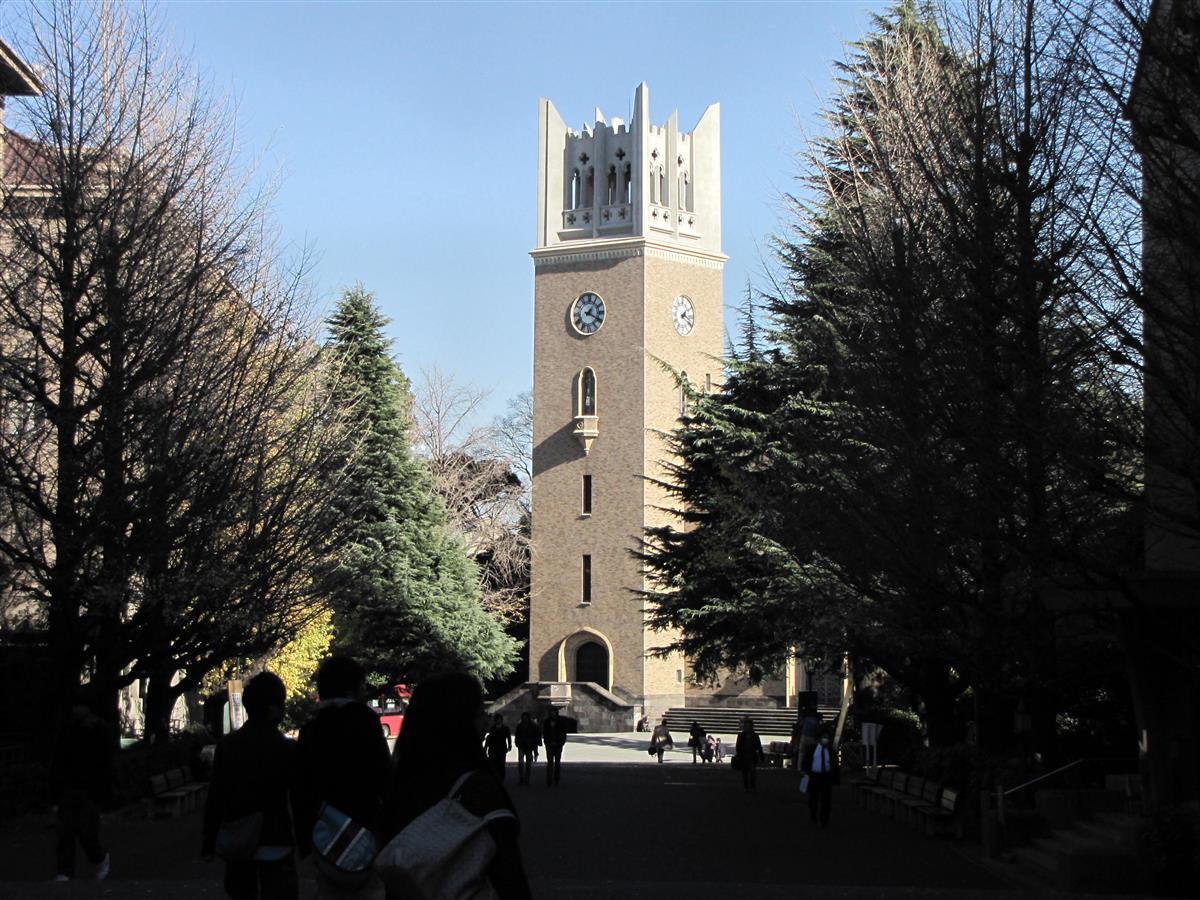 早稲田大、共通テストで合否判定 東北6県の受験生に特例 - 産経ニュース