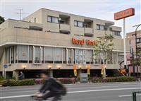 ロイヤルHD、160億円の資本増強を発表、双日が筆頭株主に