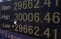 日本株に資金流入 ワクチン承認で「コロナ後」先読み