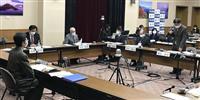 リニア水問題で国有識者会議に提案へ 静岡県