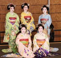 春の「都をどり」中止に、祇園甲部歌舞会
