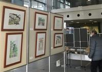 大阪・豊中 中高生の「景観スケッチ」でガイドブック