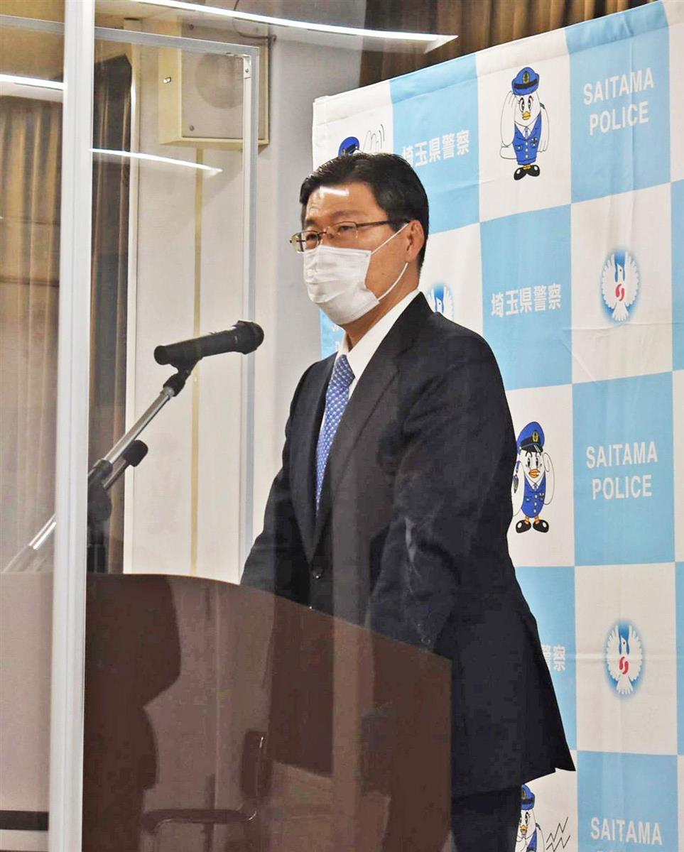 埼玉県警本部長が着任会見「五輪の警備完遂に全力」 - 産経ニュース