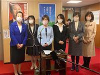 稲田氏らが森氏発言批判 二階幹事長に女性役員増など緊急提言