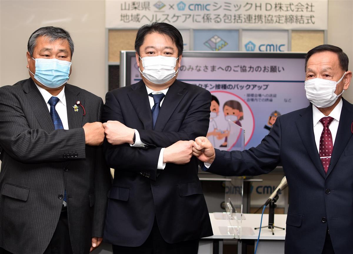 ワクチン接種で消防団に協力要請 山梨県、医療従事者扱い国に要…