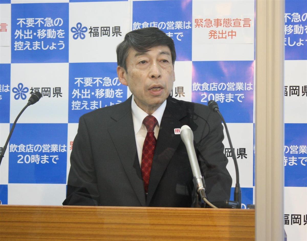 福岡県の3年度予算案 一般会計2兆1361億円 「ポストコロ…