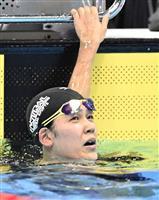 小堀が最古の日本記録更新 短水路女子1500メートル