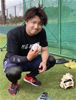 高田萌が16日の阪神戦先発 楽天の5年目右腕