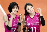 韓国バレー代表の資格剥奪 双子姉妹、学生時代にいじめ
