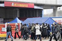 英も中国へ情報開示要求 WHO調査で米に賛同