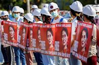 スー・チー氏の勾留を延長 ミャンマー国軍、令状なし拘束も