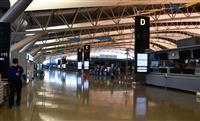 関西空港運営会社、従業員受け入れを周辺自治体に依頼