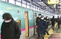 東北新幹線、一ノ関-盛岡間で運転再開 強風で遅れも