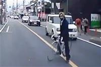 自転車であおり運転認める 埼玉の「ひょっこり男」