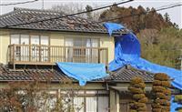 損壊の屋根から雨漏り 宮城、福島の住宅被害、補修に追われる