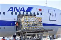 DHLがワクチン輸送を受注 ベルギーから日本へ