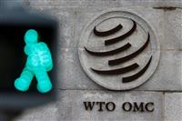 中国、WTO次期事務局長に祝意 改革への関与も表明