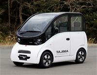 出光、超小型EVに参入 価格は150万円以下