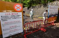 富士山登山「認定制」打ち出す 山梨、静岡両県が税徴収へ