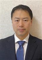 自民候補に経産官僚内定 4月参院広島再選挙
