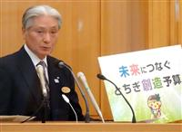 時短要請の対応、週内に判断 栃木知事