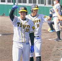 将来の主軸がチャンスメーク 阪神の佐藤輝と井上が連打