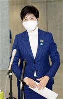 五輪組織委の新会長選出「透明性確保を」 小池都知事