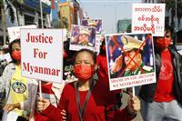 ミャンマー国軍、抗議デモを批判「暴力を誘発」